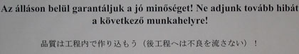 csik3.jpg